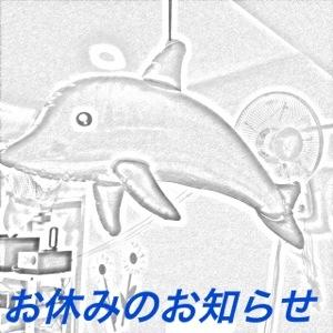 20130807-143824.jpg